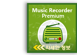Music Recorder - promotion