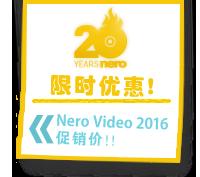 Nero 20 years - Nero Video 2016