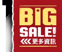 Big Sale - Nero 2016 Platinum