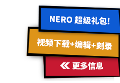 Nero Burning ROM 2018: Super Bundle!
