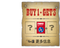 Nero Burning ROM 2018: buy one, get three!