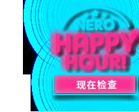 Nero Platinum Suite - Happy Hour