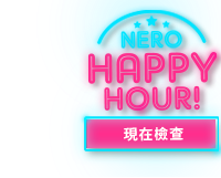 Nero Platinum Suite - Happy Hour