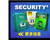 Nero TuneItUp + Kaspersky Anti-Virus + Scur360 Driver Updater