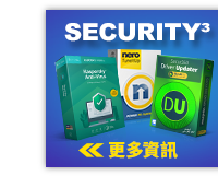 Nero TuneItUp + Kaspersky Anti-Virus + Scur360 Driver Updater