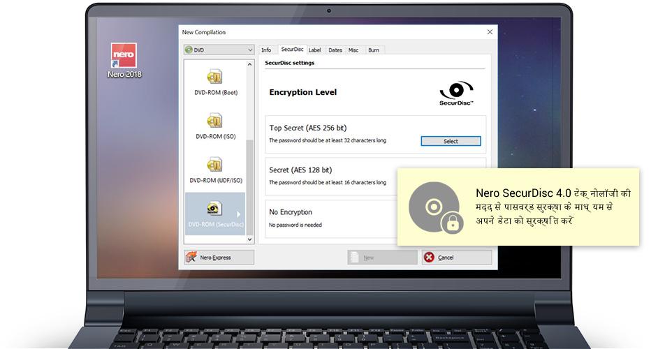 Volume Licenses - SecureDisc 4.0