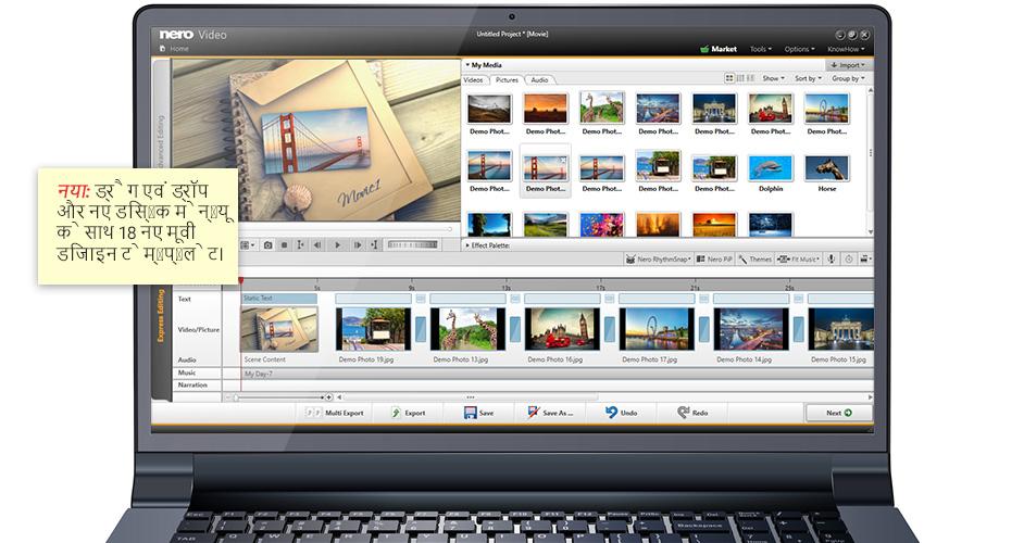 Nero Platinum 2018 Suite - Video editing